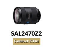 SONY SAL2470Z2