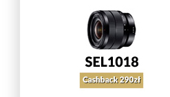 SONY SEL FE 24–240 MM F3,5–6,3 OSS